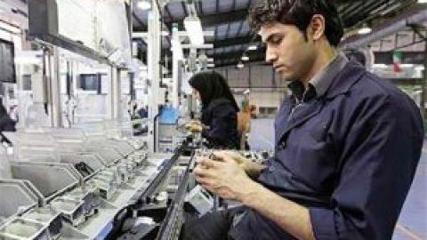 نحوه اجرای طرح کارورزی در ادارات کار استانها