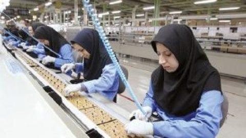 زنانی با دستمزد ۳۰۰ هزار تومانی!