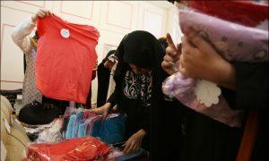 فروش کالای ایرانی
